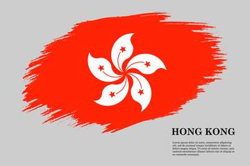 Hong Kong Grunge styled flag. Brush stroke background Fotomurales