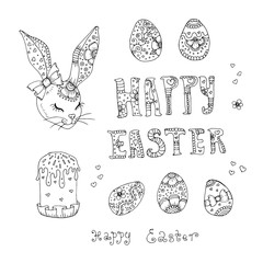 Vector hand drawn greeting card with Happy easter ornaments symbols: easter cake, easter bunny, egg, inscription, heart, flower. Original hand drawn phrase Happy easter. On a white background