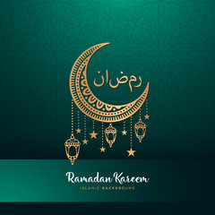 ramadan kareem greeting card design with mandala