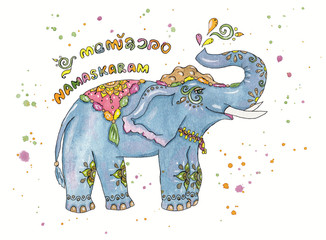 Greeting elephant in Kerala India hand painted watercolor illustration