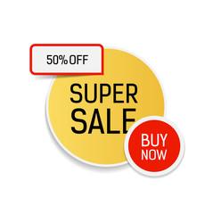 Super Sale Buy Now Lettering