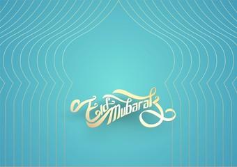 Islamic Design of Eid Kareem