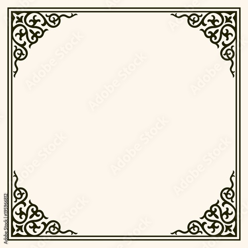 Frame With Decorative Corners Stock Photo And Royalty Free Images