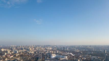 View from a birdseye on the city of Kiev,Dorogozhychi district