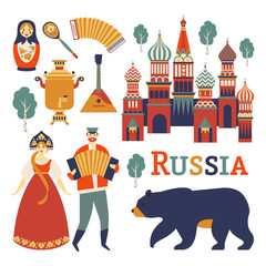 Russia icons set. Vector collection of Russian culture and nature images, including St. Basil s Cathedral, russian doll, balalaika, portrait of Russian beauty in kokoshnik. Isolated on white.