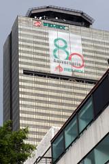 A sign to commemorate the 80th anniversary of the founding of state-owned enterprise Pemex is seen on the facade of its headquarters in Mexico City, Mexico