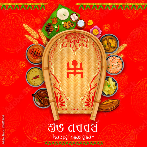 Greeting background with bengali text subho nababarsho meaning happy greeting background with bengali text subho nababarsho meaning happy new year m4hsunfo