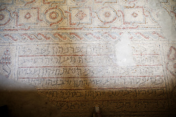 "A Hebrew writing is seen on a mosaic floor at the Byzantine-era Shalom Al-Israel (""Peace Unto Israel"") synagogue, known to Palestinians as the ""Shahwan Synagogue"" in Jericho"