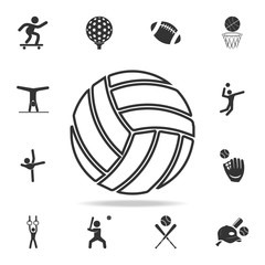 volleyball ball icon. Detailed set of athletes and accessories icons. Premium quality graphic design. One of the collection icons for websites, web design, mobile app