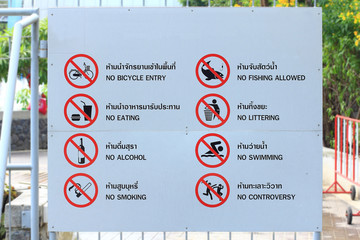 label prohibition regulation with not do activities in park,set of prohibit sign include no smoking or no alcohol and other,sign and symbol on board