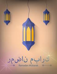 Ramadan Kareem greeting card, translation : Ramadan Mubarak .
