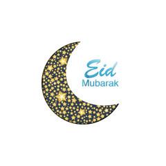 Greeting card template islamic vector design for Eid Mubarak - Translation of text : Eid Mubarak - Blessed festival