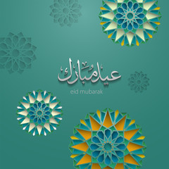 Ramadan graphic design useful for your project design work.