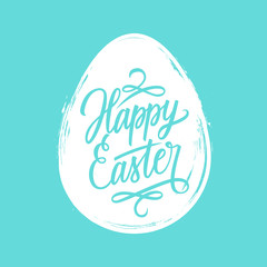 Easter egg with handwritten holiday wishes of a Happy Easter. Greeting card with brush stroke and hand lettering. Vector illustration.
