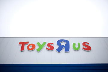 The logo of Toys R Us is seen on a store at Saint-Sebastien-sur-Loire near Nantes