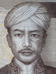 Prince Antasari portrait from Indonesian money