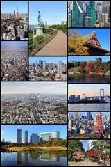Tokyo, Japan -  postcard collage