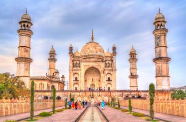 Bibi Ka Maqbara Tomb, also known as Mini Taj Mahal. Aurangabad, India