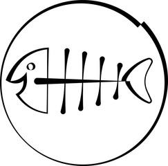 Fish Bone Icon Design