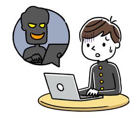 男子学生:インターネット、犯罪、詐欺