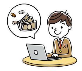 男子学生:パソコンとお金