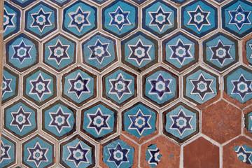 Blue islamic pattern from Uzbekistan