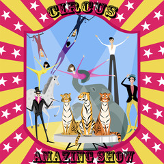 a circus poster. vector illustration