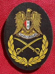Syrian Army patch