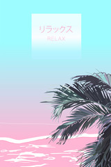 pastel colorful palm background