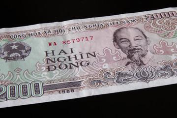 2000 dong bill of Vietnam brown cyan colours