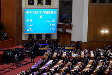 Voting results of Wang Qishan, former secretary of the Central Commission for Discipline Inspection, voted as new Chinese Vice President, is seen on a screen at the fifth plenary session of the National People's Congress (NPC) at the Great Hall of the Peop