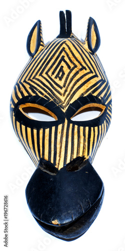 A hand carved wooden Zebra face mask from Africa