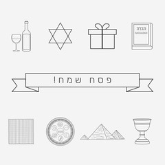 Passover holiday flat design black thin line icons set with text in hebrew