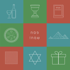 Passover holiday flat design white thin line icons set with text in hebrew
