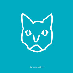 siamese cat icon on blue background, in white