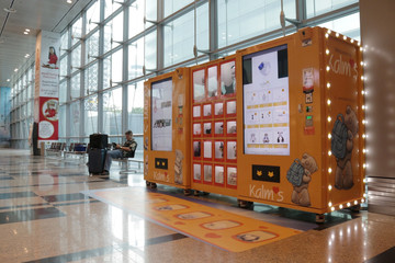 A vending machine by premium gift brand Kalms is seen at Singapore's Changi Airport