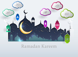 Ramadan Kareem background icon vector illustration design graphic with islamic crescent moon 3D and paper lantern and 99 names of allah on cloud.