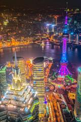 Shanghai, aerial view  at night. China.