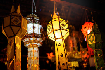 Colorful Lanterns in Lantern Festival or Yee Peng Festival , Chiang Mai ,Thailand