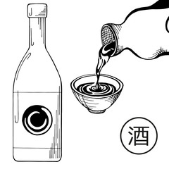 Sake in stoneware are pour into stone cup. Hand drawn. Bottle of sake isolated on white background. Translation hieroglyph: sake. Vector illustration