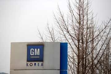 GM Korea logo at its Bupyeong plant in Incheon