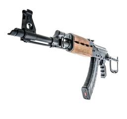 Shot of an AK-47
