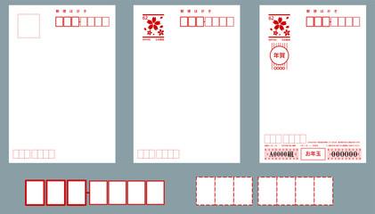 Japanese Post official postcard Address side set