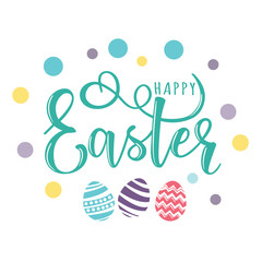 Vector illustration of Easter text