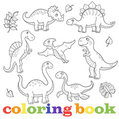 Set of funny cartoon dinosaurs contour, isolated on a white background, the coloring book