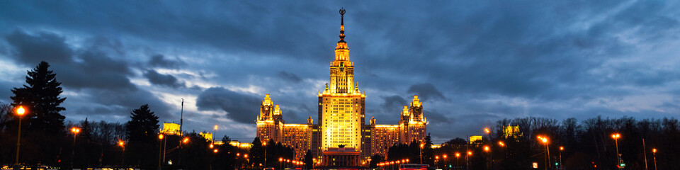 Lomonosov Moscow State University MGU at night in Russia