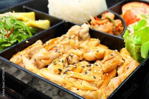 Delicious Japanese Bento Box With Teriyaki Chicken