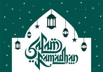 Mosque islamic logo