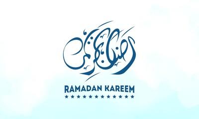 Simple Ramadan Kareem Arabic in watercolor vector illustration