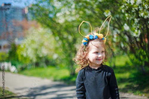 Kids In Bunny Ears And Rabbit Costume Toddler Kid Play Outdoor
